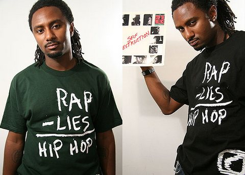 hip hop definition - enstrumental